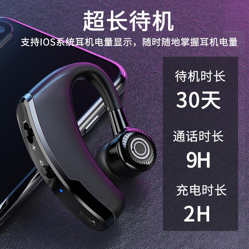 Ai智能无线蓝牙耳机 12.9元包邮