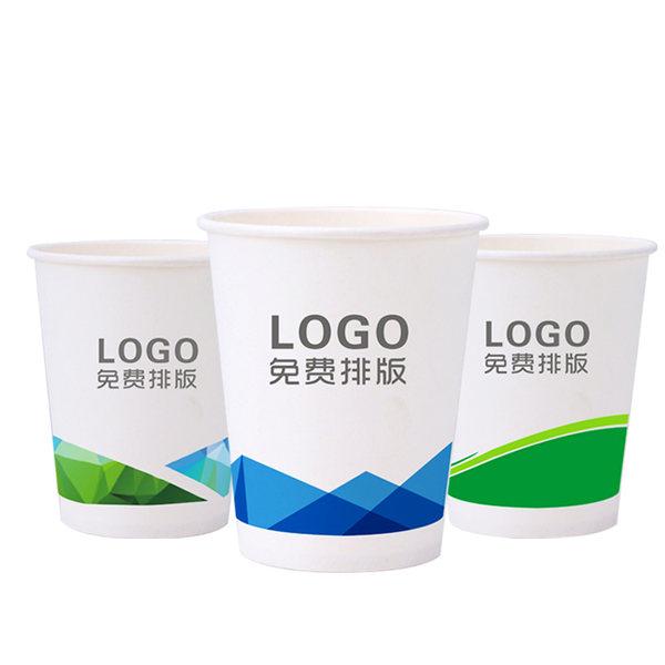 纸杯定制印logo一次性纸杯子定做加厚商用广告纸杯定制1000只整箱 - 图3