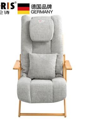 德国凯伦诗休闲按摩椅揉捏加热全身按摩器家用多功能电动折叠躺椅