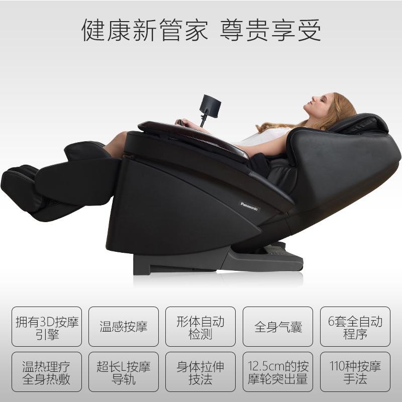 Panasonic/松下家用按摩椅全身全自动多功能豪华按摩沙发椅子MA70