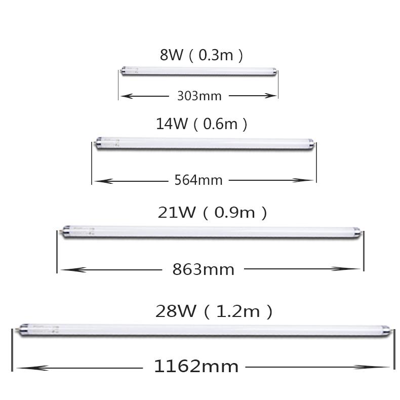 飞利浦节能灯管T5日光灯管三基色14W/21W/28W长条格栅灯荧光灯管
