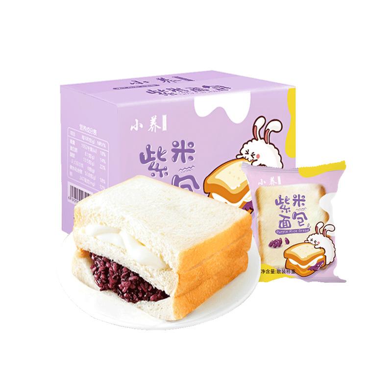 小养紫米面包吐司夹心糕点营养早餐500g整箱休闲零食办公室下午茶【图5】