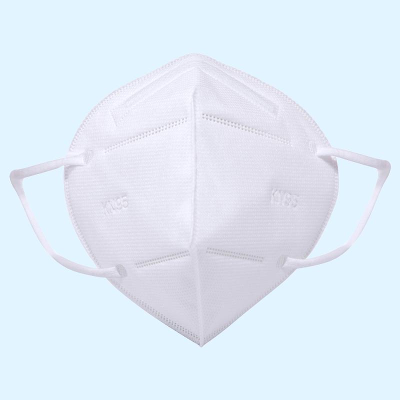 KN95一次性防雾霾防尘口罩20个
