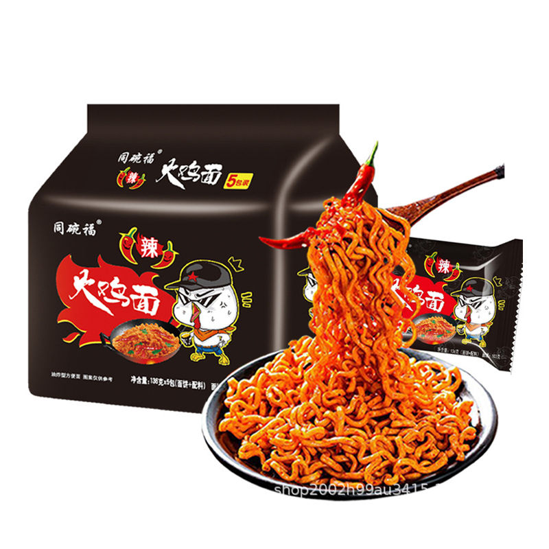 【同碗福】韩式火鸡面118g*5
