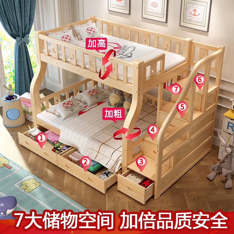 实木上下床双层床双人床上下铺简约子母床成人母子床儿童床高低床