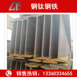 304 stainless steel channel 201 No. 10 12mm8 galvanized steel H-beam build building attic stairs beam