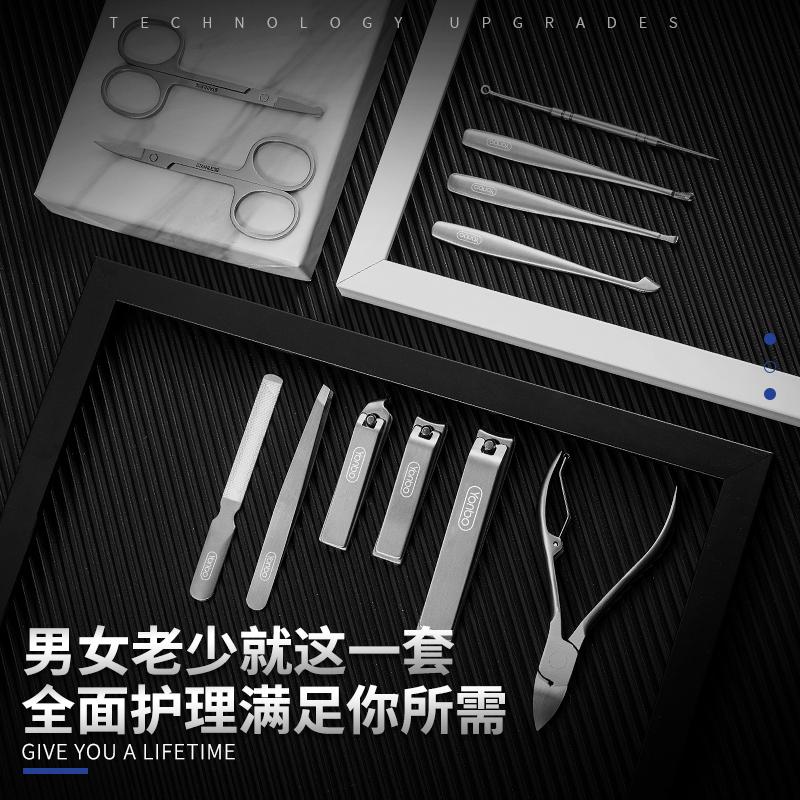 Yonbo原装指甲刀套装德国家用修脚工具甲沟专用指甲剪鹰嘴钳子炎