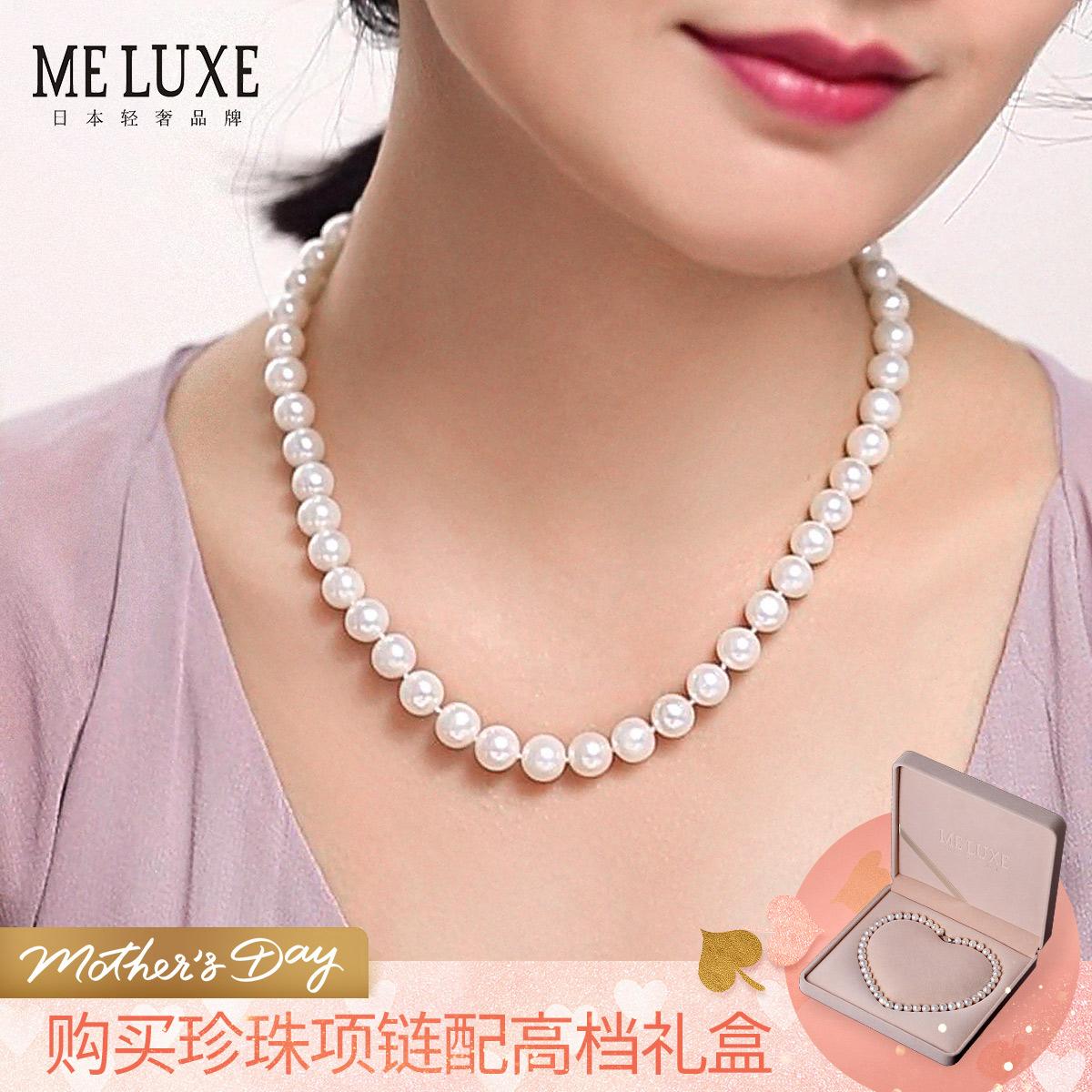 银淡水珍珠项链妈妈款近圆强光颈链串珠送婆婆礼物赠高档礼盒 S925