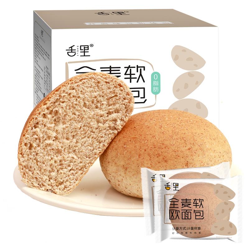 全麦面包  0脂无糖精整箱早餐健康代餐饱腹零食品减低脂卡欧包 No.1