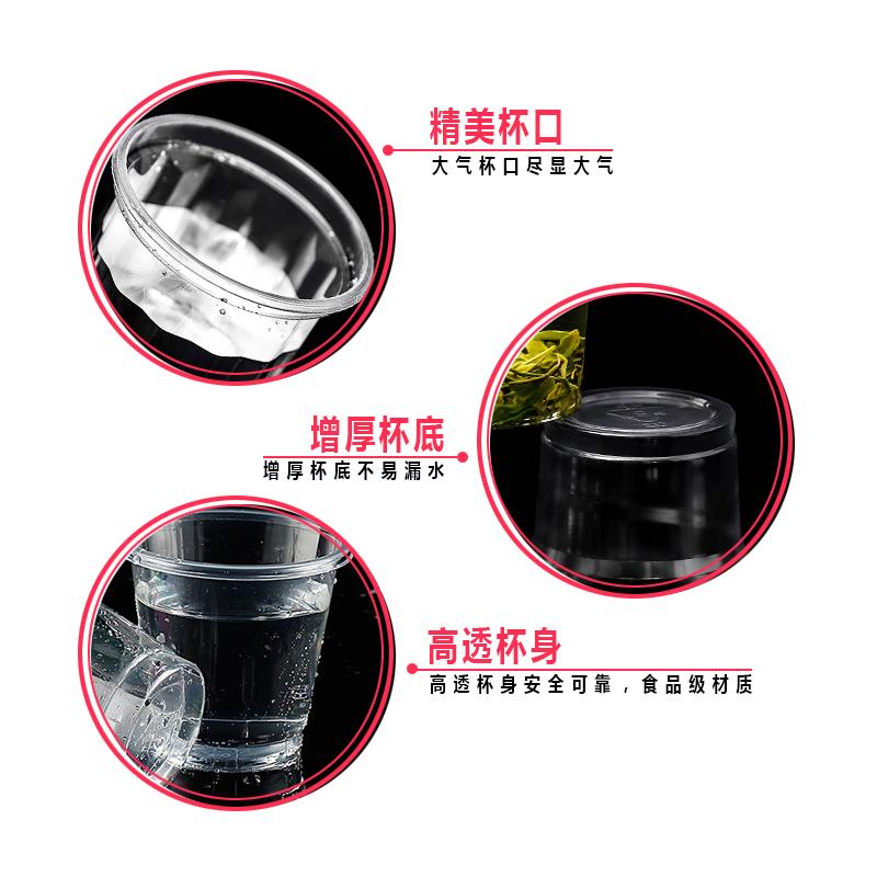 阿姿玛一次性杯子塑料杯水杯家用茶杯胶杯加厚航空杯100只装整箱