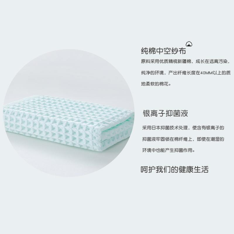日系effecoco 4条装华夫格抑菌方巾女洗脸洗护柔软吸水纱布小毛巾