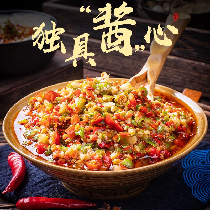 湖南农家彩色辣椒酱
