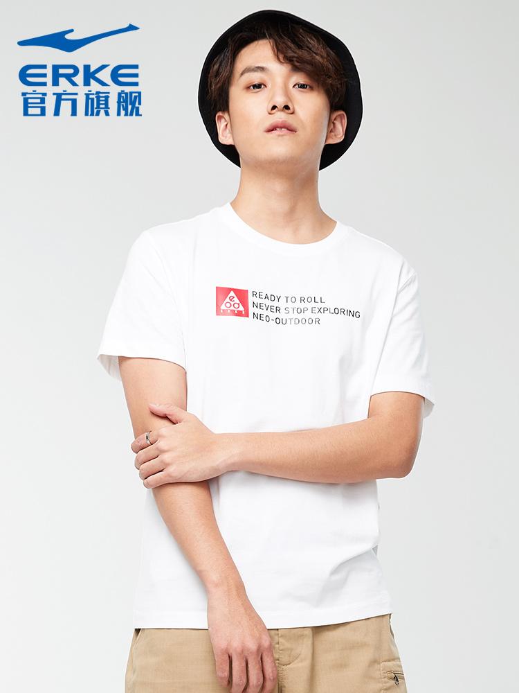 鸿星尔克男短袖2020夏季新款针织纯棉T恤男圆领透气运动半袖官方