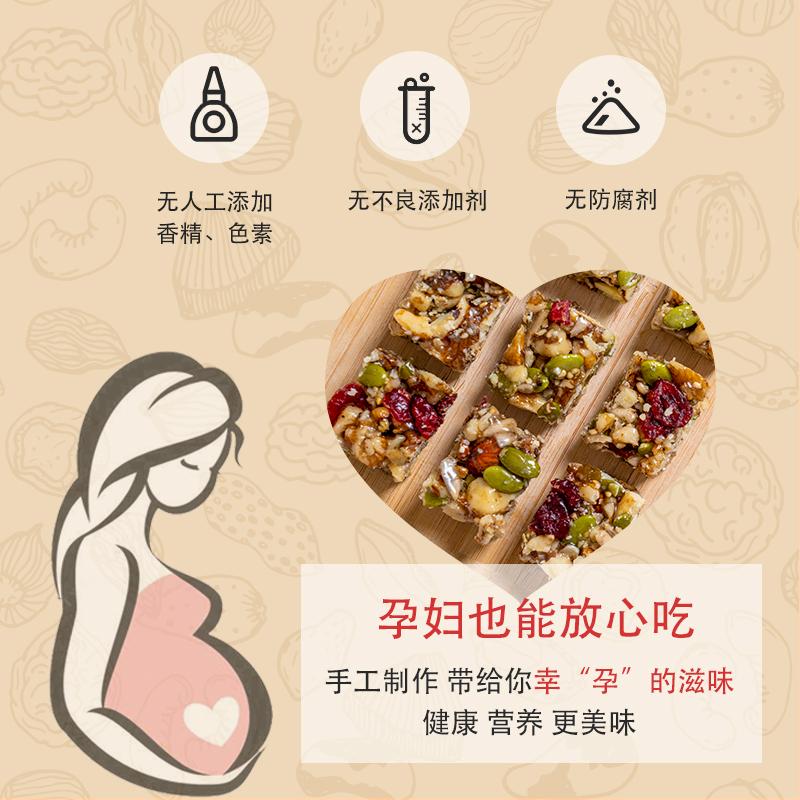 新疆切糕自制特产小吃美食正宗纯手工玛仁糖古代传统糕点孕妇零食 No.3