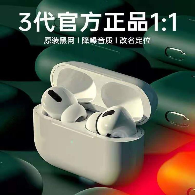 无线蓝牙耳机双耳迷你3代适用于vivo小米oppo华为苹果安卓通用型