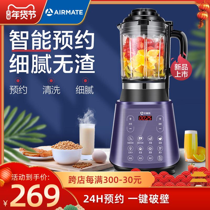 Airmate 艾美特 EC0805-A01 家用全自动破壁料理机 天猫优惠券折后¥199包邮(¥499-300)