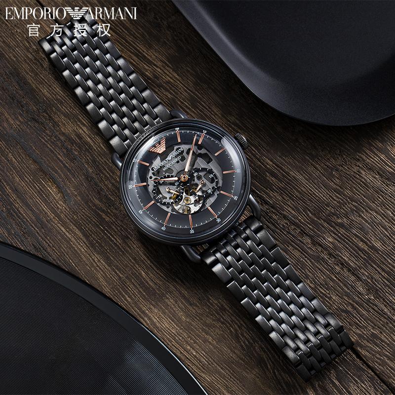 Armani阿玛尼黑武士正品2020年新款时尚镂空钢带机械男表AR60025