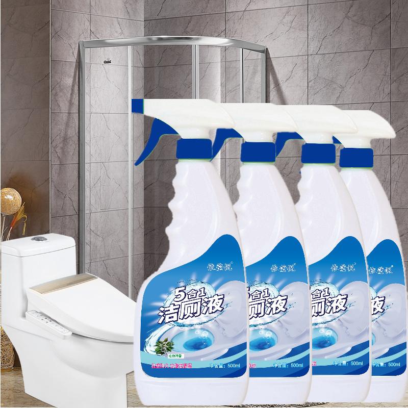 洁厕灵液清洗马桶厕所污垢强力清洁剂家用卫生间去黄异味除臭垢