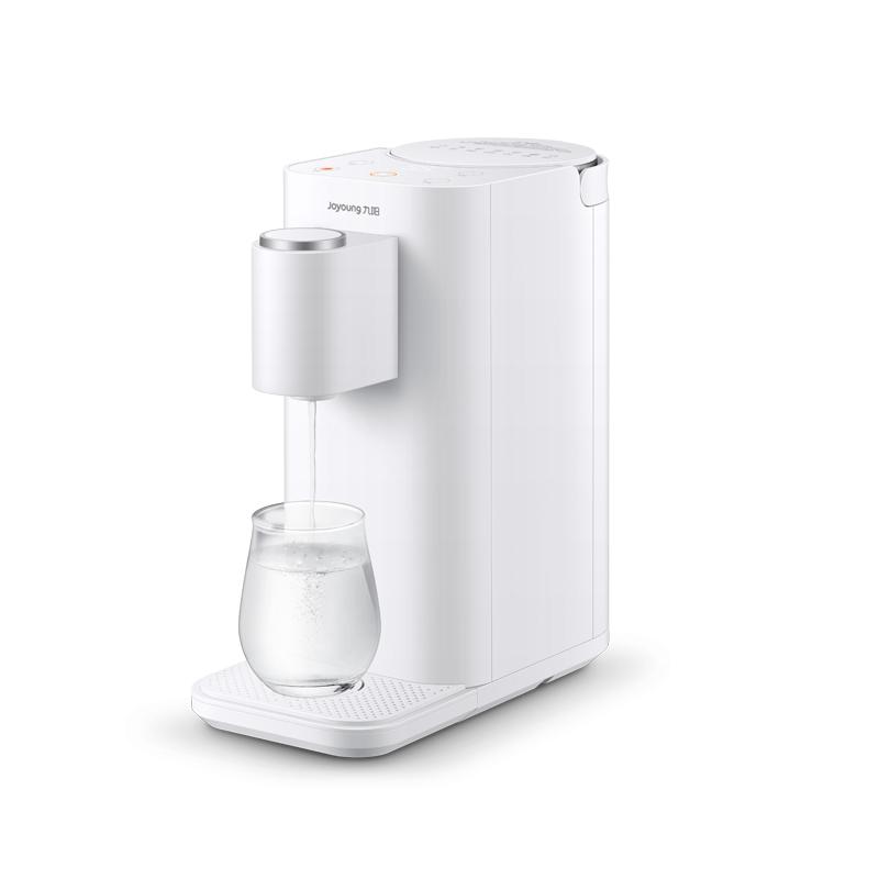 百亿补贴: Joyoung 九阳 H9 即热式饮水机  299元包邮