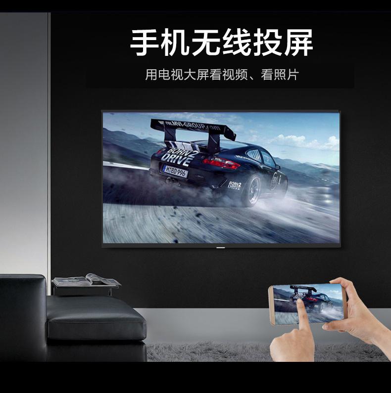 全面屏 wifi 寸平板液晶电视机防爆高清智能语音网络 60 寸 55 王牌 4KK