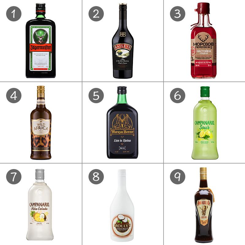 卡裴娜利口酒 號 3 莫羅 百利甜 套裝野格 3 選 9 暑季特惠禮包網紅洋酒