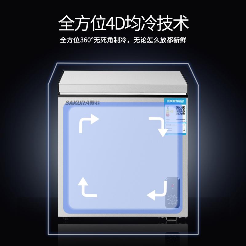 冰柜小型小冷柜家用商用立式冷冻冷藏保鲜大容量两用迷你 158L 樱花