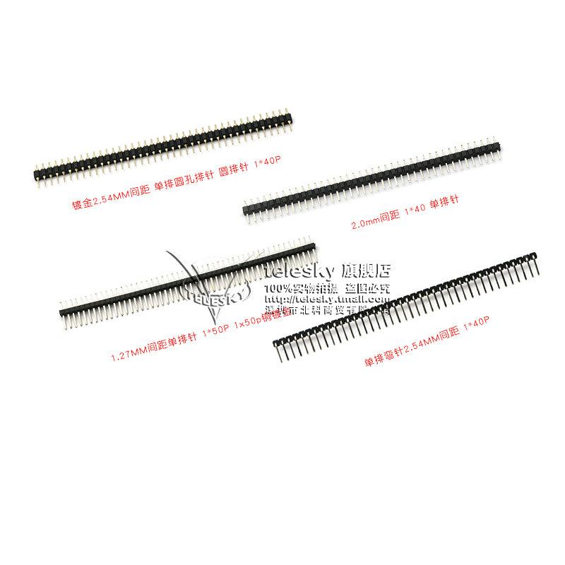 单排针 双排针 圆排针2.54MM 1.27 2.00间距1*40P 2*40P直针弯针