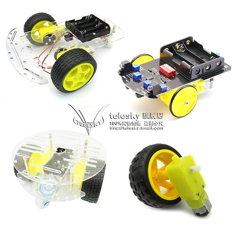 电机马达 DC3V-6V直流减速电机TT马达强磁 2轮四驱车智能车橡胶轮