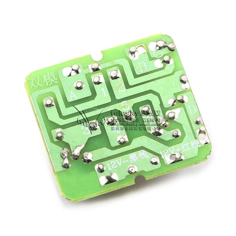 DC-AC逆变电源12V转220V逆变器直流转直交两路升压电源模块板