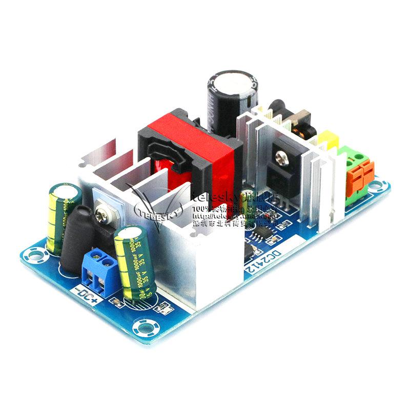 12V大功率开关电源板可调降压稳压模块 AC-DC电源模块12V8A裸板