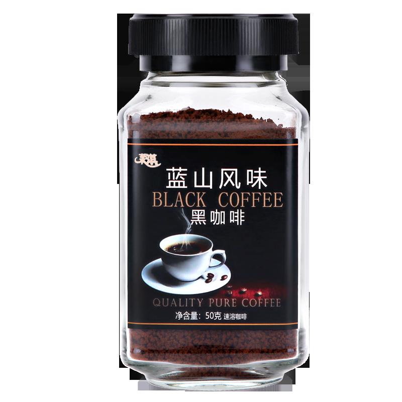 蓝山黑咖啡健身提神的咖啡