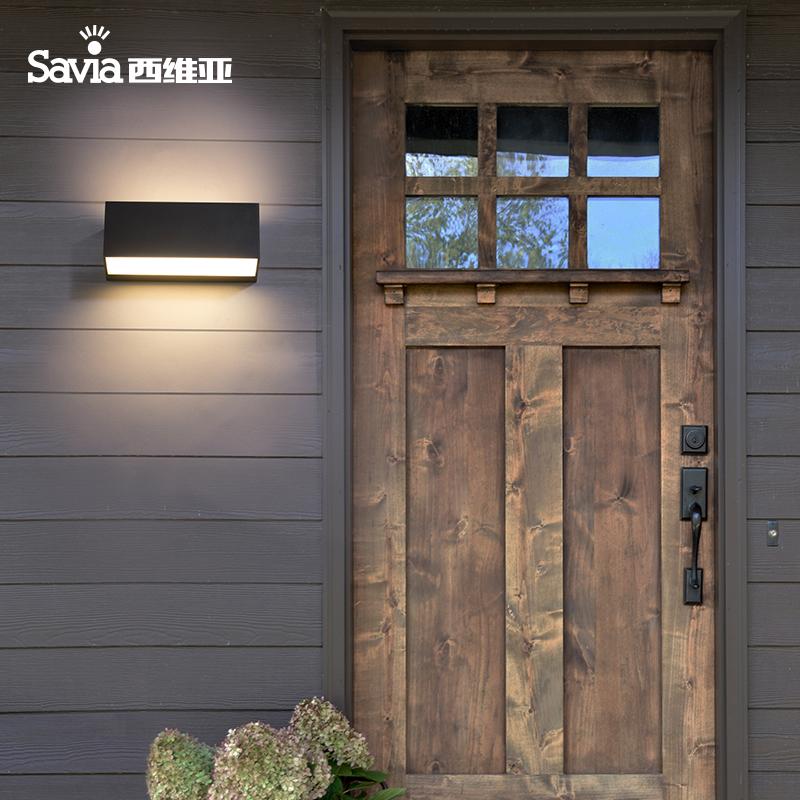 户外壁灯庭院灯防水防尘景观庭院别墅北欧简约室外壁灯 savia