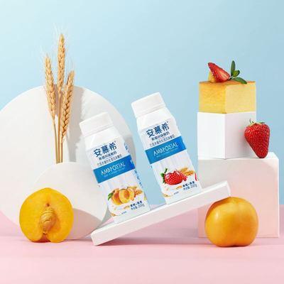 3月伊利安慕希旗舰店黄桃燕麦希腊风味酸奶200g*10盒营养早餐奶