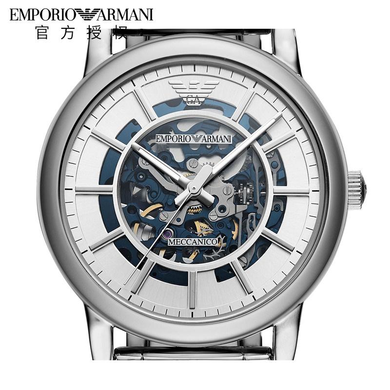 Emporio Armani阿玛尼手表男 时尚镂空机械休闲钢带男表AR60006