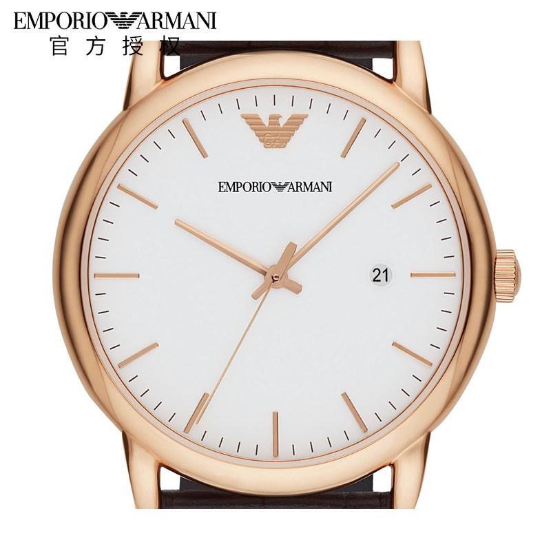 Armani阿玛尼手表男休闲简约时尚商务日历薄款石英皮带男表AR2502