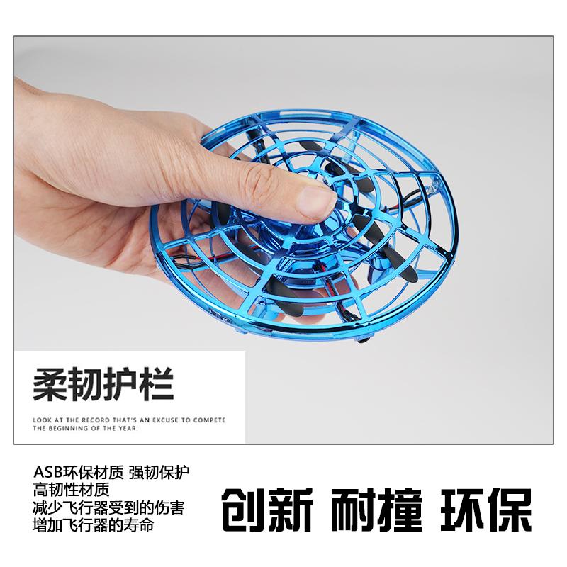 儿童玩具枪智能悬浮飞碟男遥控飞机手势控制无人机ufo感应飞行器主图
