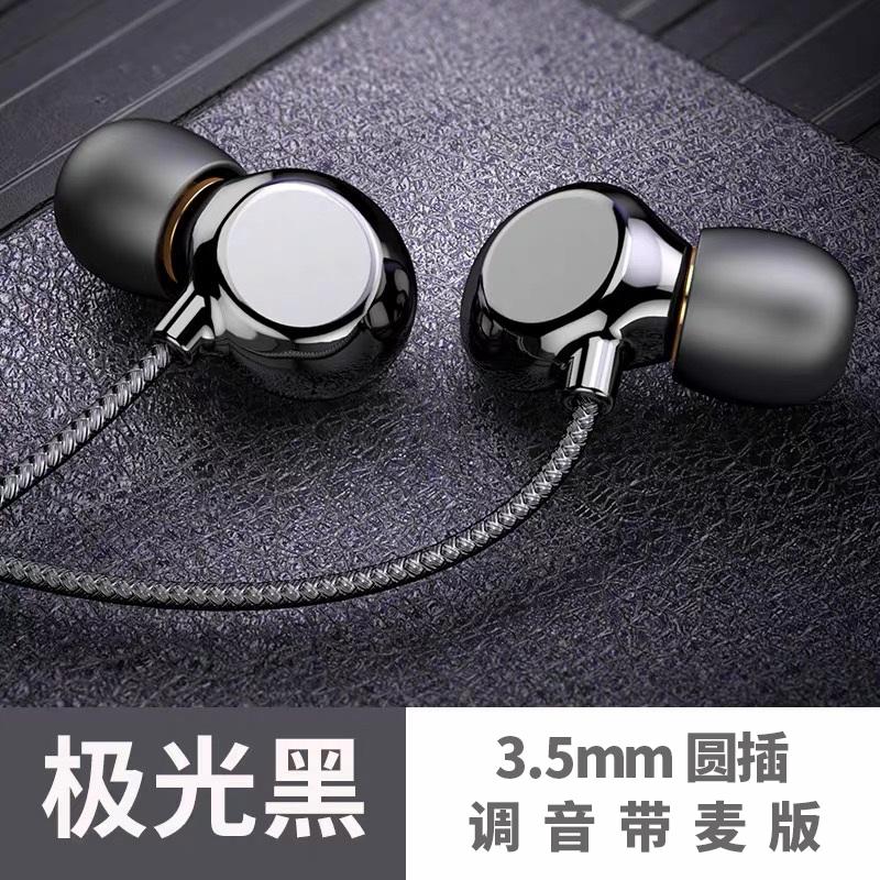 八核陶瓷华为耳机入耳式耳塞HiFi重低音炮P40 Play4T荣耀