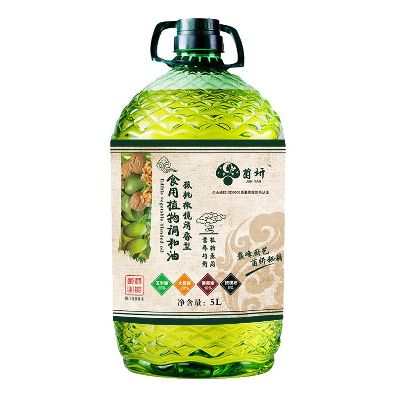 菌妍10%橄榄油食用油 桶装 家用5L核桃橄榄油初榨色拉油调和油