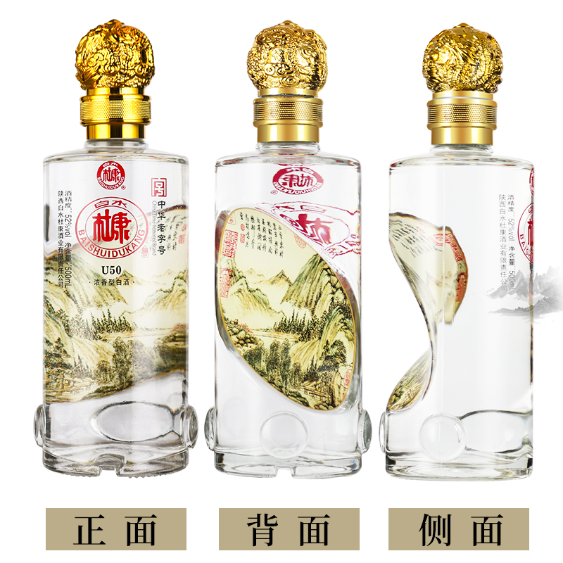 个礼品袋送礼 3 瓶每箱配 6 500ml 度山水情 52 浓香型白酒 U50 白水杜康 d