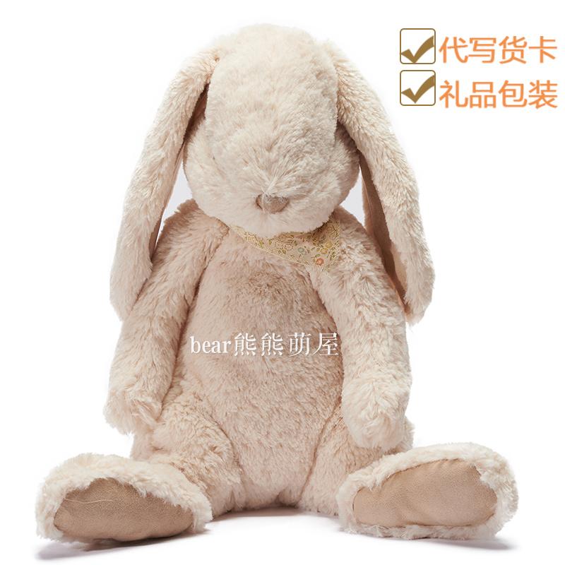 丹麦北欧出口安抚玩偶婴儿童宝宝陪睡毛绒玩具可爱软兔子女孩礼物