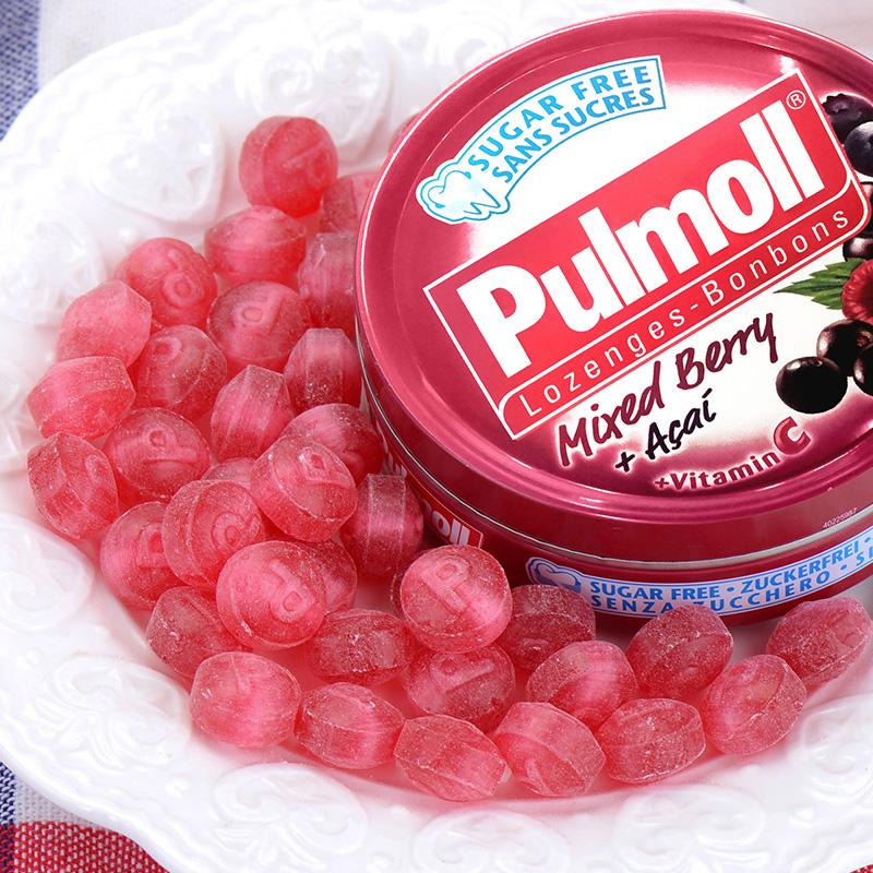 德国进口Pulmoll飚摩水果味润喉糖含片�清凉什锦莓口味硬糖45g盒装