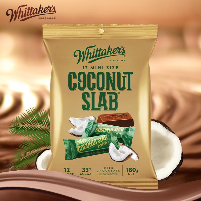 新西兰进口 Whittaker's 惠特克 香焙椰子巧克力 180g*2件