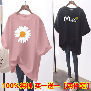 100%纯棉单两件短袖t恤女夏大码女装韩版体恤中长款宽松上衣