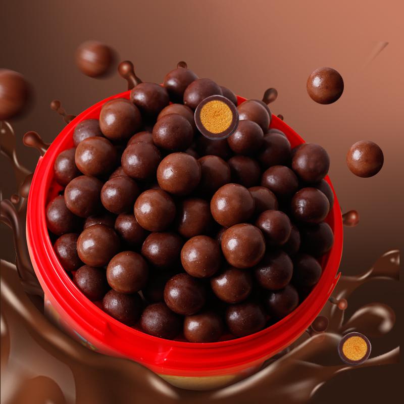 莱咔莱嗒麦丽素桶装520g巧克力豆童年白桃草莓味零食(代可可脂) No.1