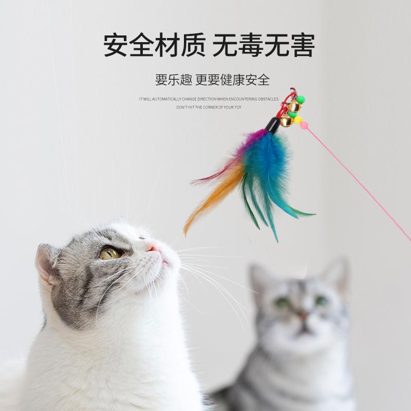 猫玩具自嗨羽毛逗猫棒