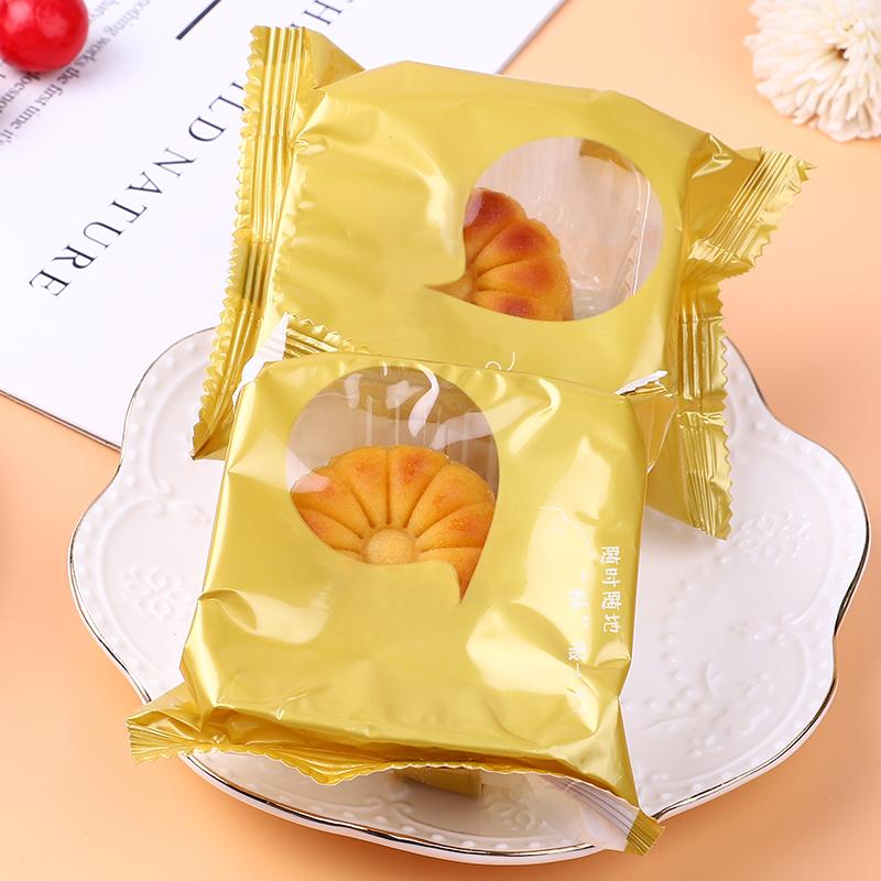 蔻小朵手工阳光酥6枚绿豆沙蛋黄酥网红食品休闲零食糕点300g礼盒