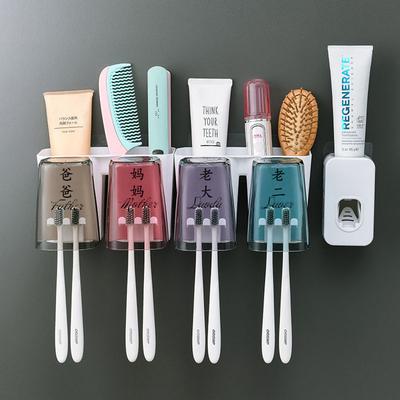 多功能壁挂牙刷架套装免打孔洗漱杯挤牙膏器牙刷杯漱口杯子置物架