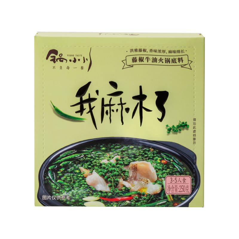 【锅小川】藤椒牛油火锅底料