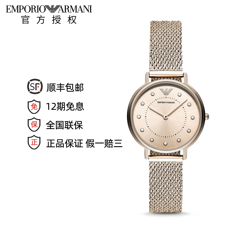 Armani阿玛尼正品满天星手表女编织钢带镶钻腕表AR11129官方正品
