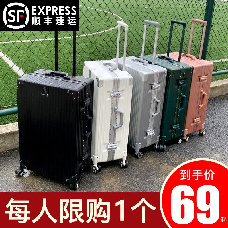 万向轮大容量密码旅行拉杆箱男 24 寸皮箱子 20 网红小型 ins 行李箱女